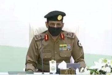 قائد قوات أمن الحج: لن يُسمح لأي شخص غير مصرح له بدخول المشاعر المقدسة و4 نقاط فرز لاستقبال الحجاج