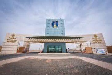 جامعة حائل تعلن استقبال طلبات القبول ببرنامج الدراسات العليا في مرحلتي الدبلوم العالي والماجستير