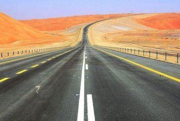 مسؤول عُماني يستعرض مستجدات الطريق الرابط بين المملكة وعمان يفتتح قريباً