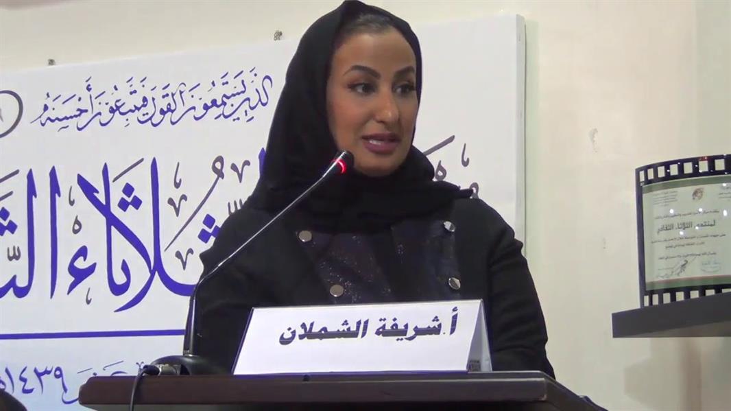 وفاة الكاتبة الصحفية شريفة الشملان