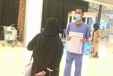 صحي الرحاب يكمل مبادرة التمكين المجتمعي لحقوق المرضى