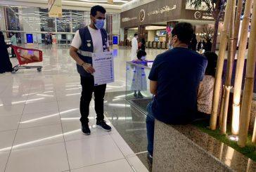 صحي بريمان يكمل مبادرة التمكين المجتمعي لحقوق المرضى