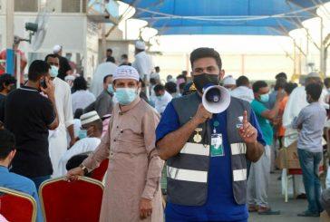 شرق جدة يشارك المجتمع بالتوعية والتنظيم في المسلخ الرئيسي