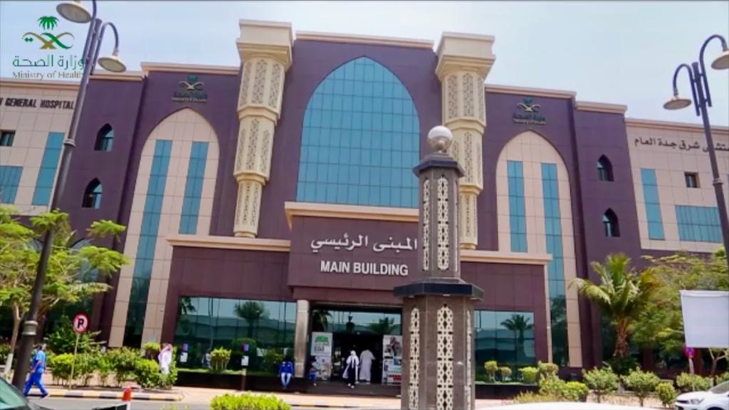 هيئة التخصصات الصحية تعتمد شرق جده كمركز تدريبي في أشعة الأطفال والأشعة المقطعية