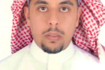 الجاسر مديرا للعلاقات العامه والاعلام لفرع الموارد البشريه بمنطقة الرياض