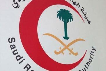 الموافقة على إخضاع منسوبي هيئة الهلال الأحمر لنظام العمل والتأمينات الاجتماعية