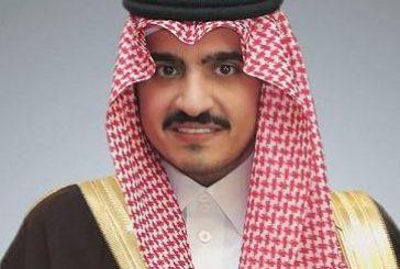 نائب أمير منطقة مكة المكرمة يعزي ذوي علي بن محمد بن لادن