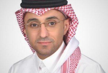 تعيين المديني رئيساً تنفيذياً مكلفاً للمركز الوطني لإدارة الدين