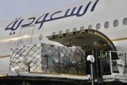 وصول أولى طلائع الجسر الجوي الإغاثي السعودي إلى ماليزيا لمساعدتها في مواجهة كورونا