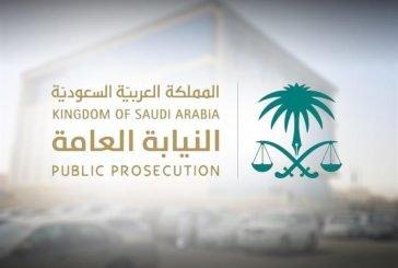 النيابة العامة: سجن مواطنة نقلت أموالاً غير مشروعة للخارج لصالح مقيم آسيوي مقابل عمولة