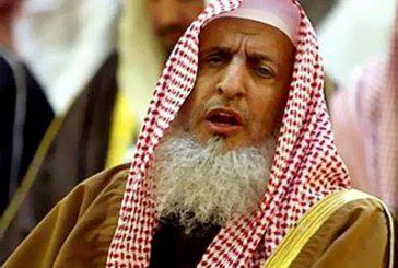 أعلام بارزة تشرفت بإلقاء خطبة عرفة طوال 100 عام أشهرهم سماحة المفتي