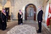 الرئيس التونسي يستقبل وزير الخارجية الأمير فيصل بن فرحان