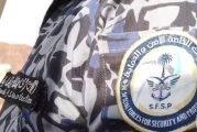 فتح باب القبول للقوات الخاصة للأمن والحماية للعنصر النسائي برتبة