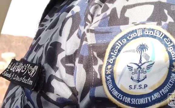 """فتح باب القبول للقوات الخاصة للأمن والحماية للعنصر النسائي برتبة """"جندي"""""""