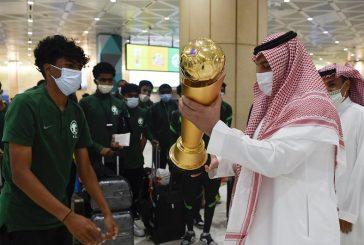 الأخضر الشاب يصل الرياض بعد تتويجه بلقب كأس العرب