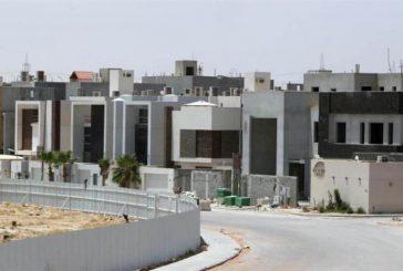تعديلات على اللائحة التنفيذية لنظام تطبيق كود البناء السعودي تعرّف عليها
