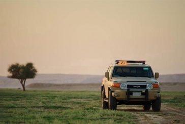ضبط مخالفين لنظام البيئة أشعلوا النار في غير الأماكن المخصصة لها الغرامة حتى 3 آلاف ريال