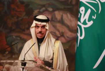 فيصل بن فرحان: إيران تقوم بنشاط سلبي بالمنطقة ونعمل مع واشنطن على ضمان الملاحة البحرية