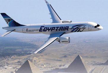 مصر: إجراءات جديدة للرحلات المتجهة للسعودية والسماح بسفر الأطفال دون الـ18 غير المحصنين