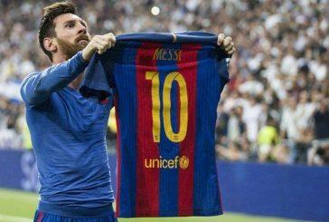 رسميًا برشلونة يعلن رحيل ميسي