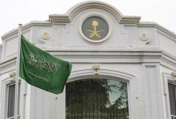 سفارة المملكة تصدر تنبيهاً للمواطنين المتواجدين في نيوزيلندا