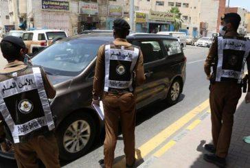 مكة: القبض على لص واستعادة 6 مركبات استخدمها في نشل المارة