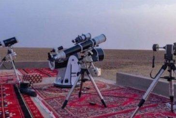 الفلك الدولي: تعذُّر رؤية هلال شهر محرم في سدير وتمير