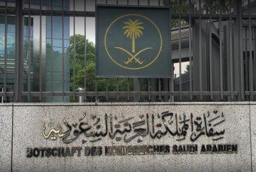 السفارة السعودية تنبه المواطنين لقيود جديدة فرضتها جورجيا للحد من انتشار