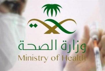 الصحة: الطلاب الذين لن يأخذوا الجرعة الأولى قبل 8 أغسطس لا يمكنهم حضور اليوم الدراسي الأول