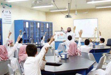 تعليم الرياض ينفذ البرنامج الصحي