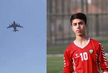 وفاة لاعب أفغاني دولي عقب سقوطه من الطائرة الأمريكية في كابول
