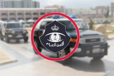 شرطة الرياض تضبط 5 مخالفين سرقوا مركبة ونفذوا بها جرائم سرقة