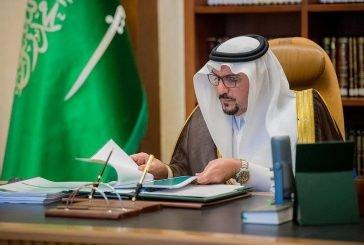 أمير القصيم يوجه بإيقاف 5 فعاليات ومهرجانات مخالفة غير مطبقة للإجراءات الاحترازية
