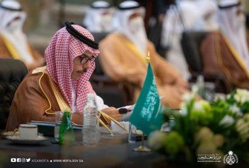 وزير الخارجية: السياسة الخارجية للمملكة تستهدف المساهمة في الحفاظ على الأمن والاستقرار والازدهـار إقليمياً وعالمياً