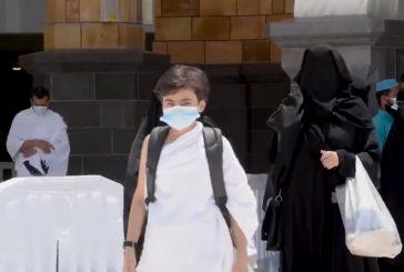 الحرم المكي يستقبل المحصنين من الفئة العمرية 12 عامًا فما فوق