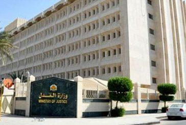 صدور توجيه كريم بالموافقة على إجازة تملك صك مساهمة المحمدية