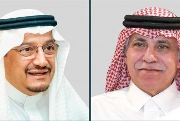 المؤتمر الصحفي للتواصل الحكومي يستضيف غدًا وزيري الإعلام والتعليم