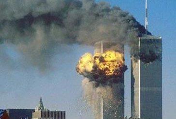 السفارة في واشنطن: نرحب بالإفراج عن وثائق هجمات 11 سبتمبر وادعاءات تورط المملكة فيها كاذبة