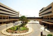 مدينة الملك فهد الطبية تعلن وظائف تمريض شاغرة