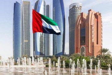 الإمارات تطلق نظام إقامة جديداً يسمح للأجانب بالعمل دون كفالة