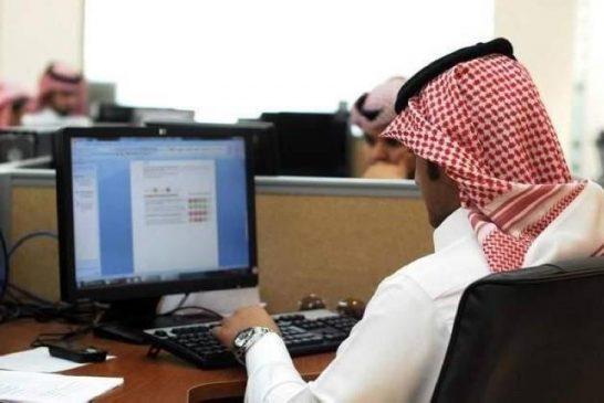 تعرّف على نظام الانضباط الوظيفي تضمن حالات كف اليد وتحويل موظفين لـ