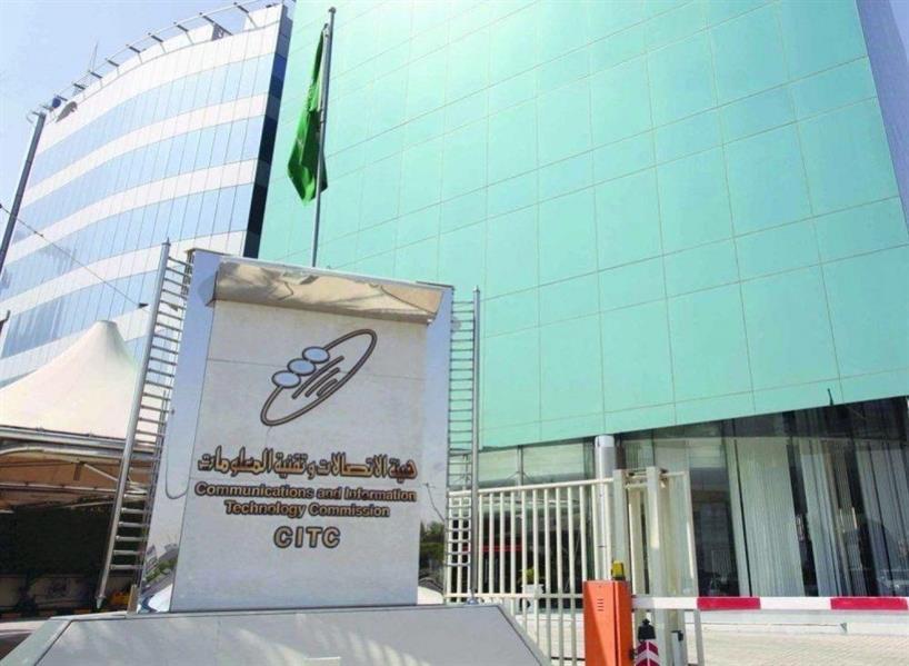 """""""هيئة الاتصالات"""" تطلق خدمة التجوال المحلي في قرى وهجر الرياض والقصيم"""