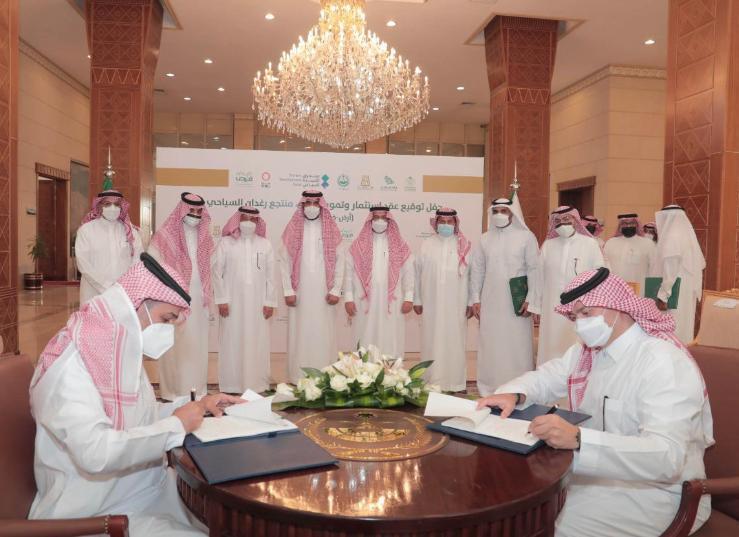 صندوق التنمية السياحي يمكّن تطوير أول مشروع سياحي مستدام في منطقة الباحة عبر اتفاقية مع مجموعة سيرا