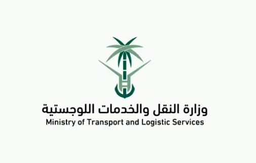 """""""النقل"""": افتتاح الحركة المرورية جزئياً في طريقي """"الظهران – بقيق"""" و""""العقير- سلوى"""""""