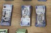 ضبط 4 مقيمين بالرياض جمعوا أموالًا من مخالفي الأنظمة وحولوها للخارج