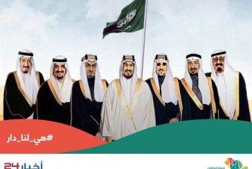 كلمات خالدة لقادة المملكة شاهدة على النهضة والتطور في ذكرى اليوم الوطني