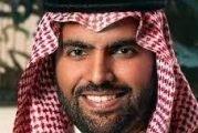 وزير الثقافة يدعو شعراء المملكة لإرسال قصائدهم الوطنية بمناسبة اليوم الوطني