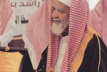 وفاة الشيخ شبيب بن دويان بالرياض إمام وخطيب لـ 45 عاماً