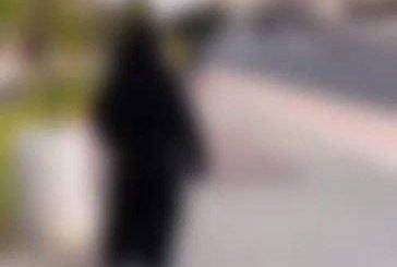 الإطاحة بمقيم اعتاد التحرش بالنساء في الأماكن العامة بجدة وتوثيق ذلك بمقاطع فيديو