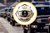 شرطة الرياض تسترد 12 مركبة مسروقة وتطيح بالجاني وهذا ما ضبط بحوزته